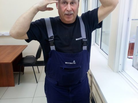 44 года в «ГОРГАЗЕ». Солидно