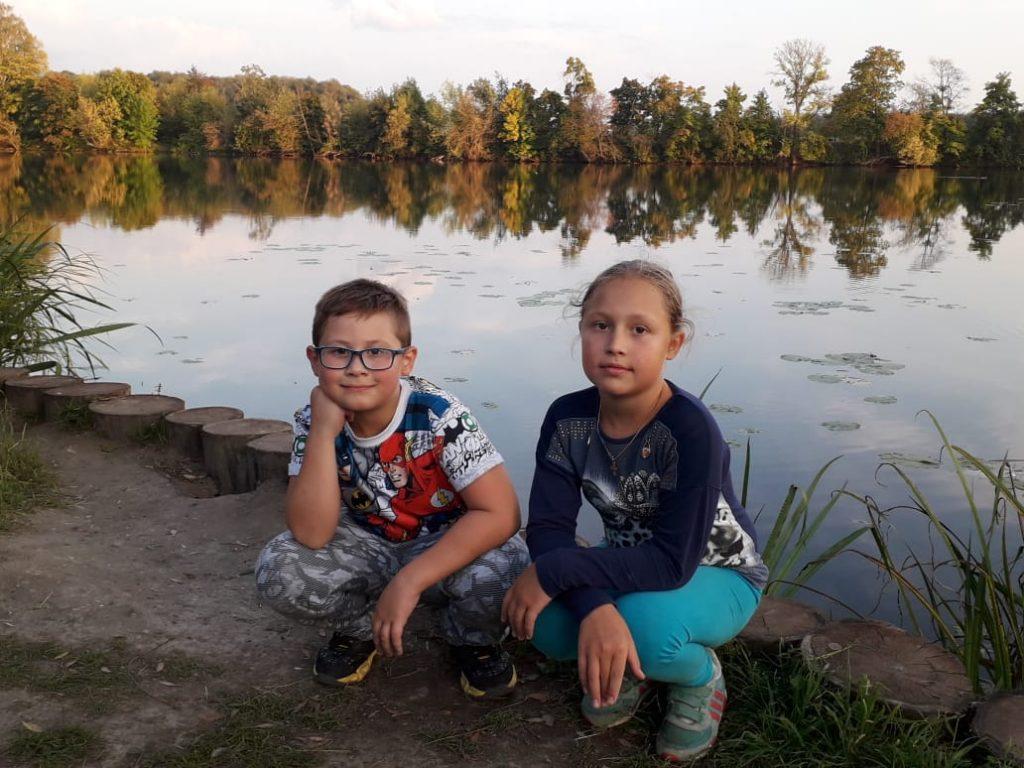 Дети и золотая осень
