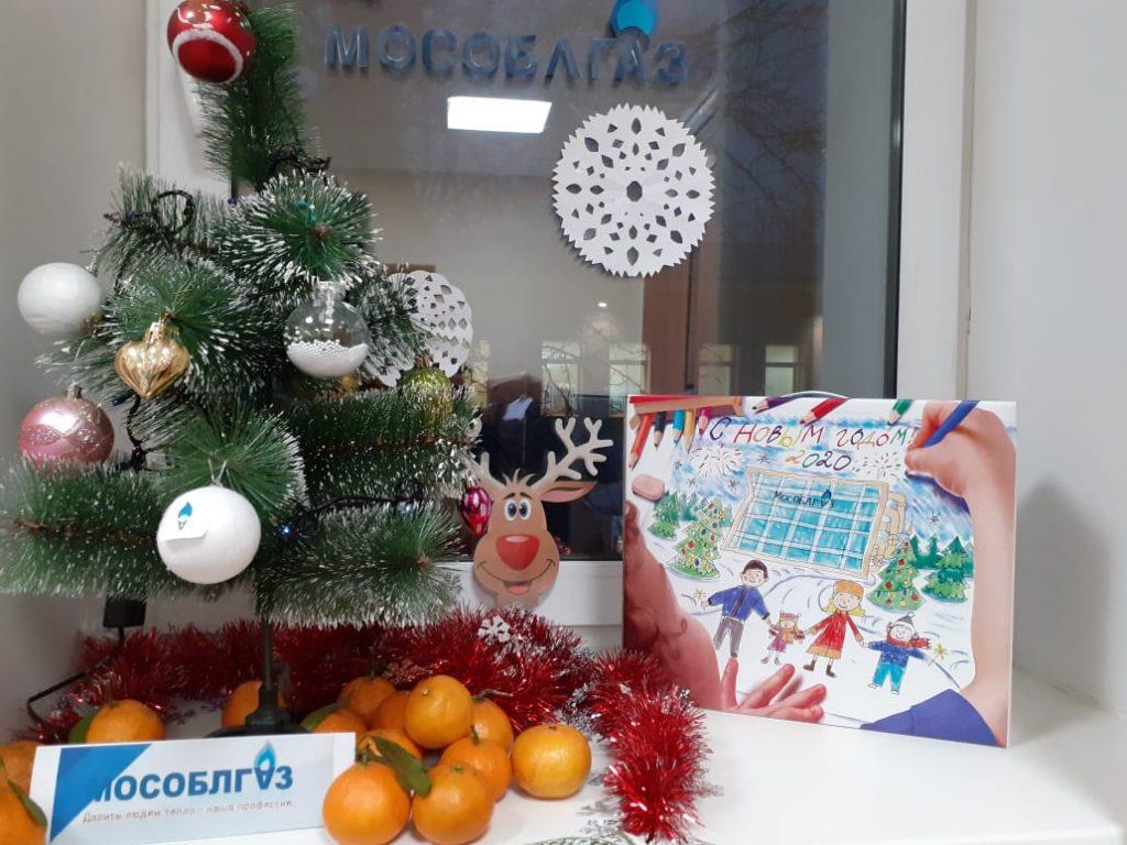 Дети Мособлгаза дождались подарков!