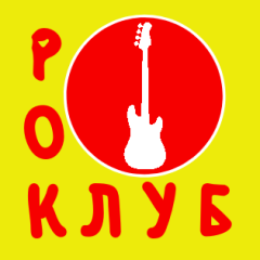 Group logo of РОК-КЛУБ