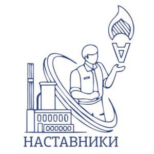 Group logo of Наставники