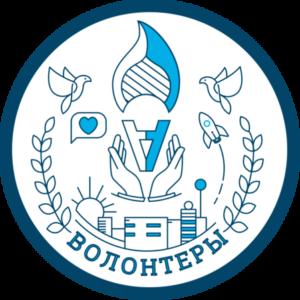 Group logo of Волонтеры Мособлгаза