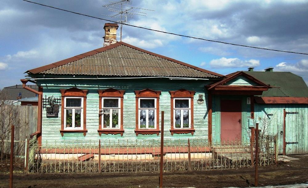 Дом Пильняка