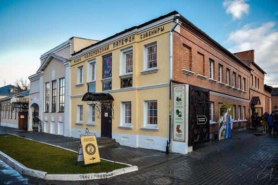 Патефон музей