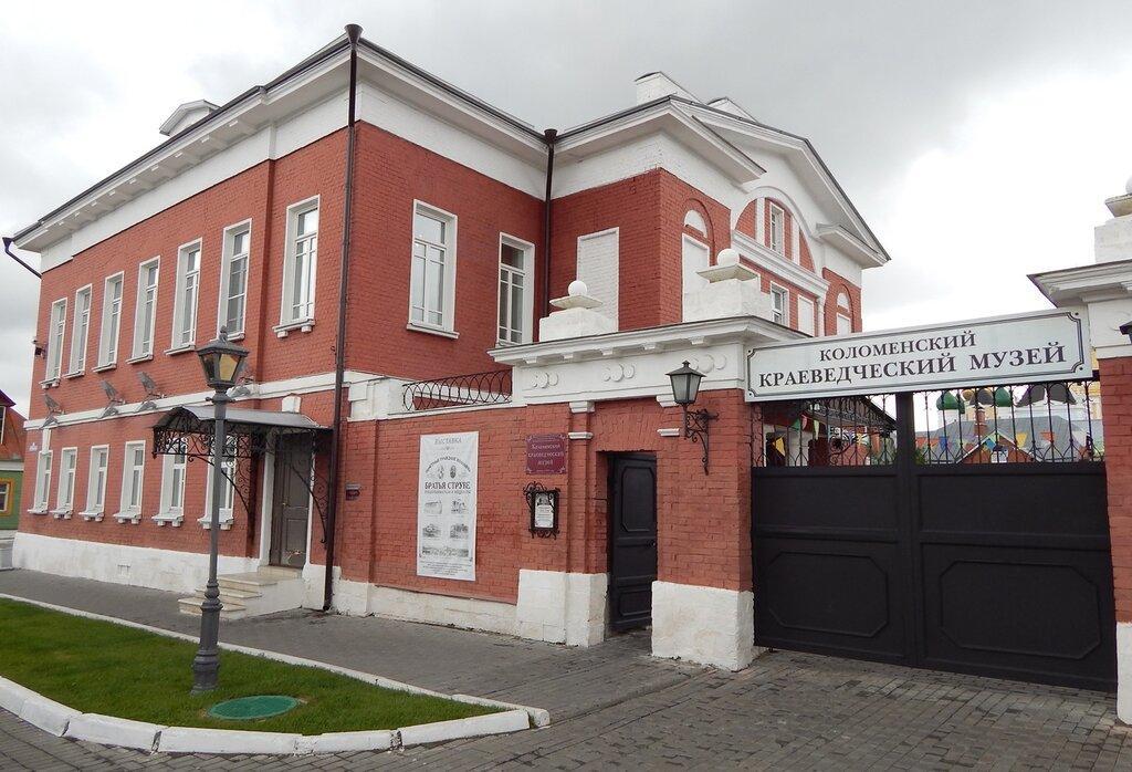Лажеч-Краевед музей