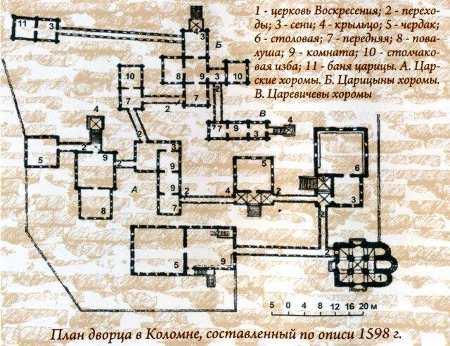 План дворца в Коломне