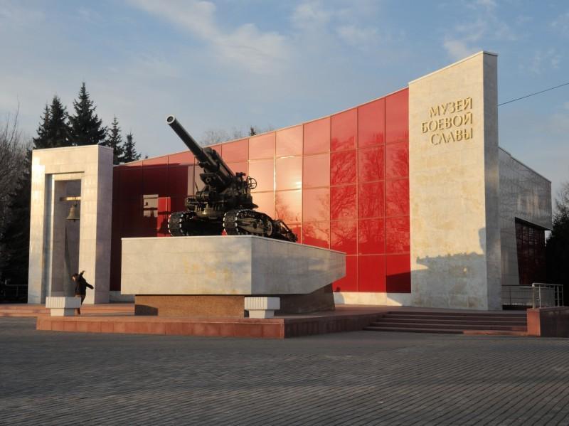мемор.музей