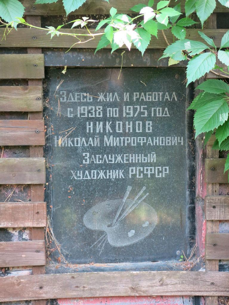 абак13